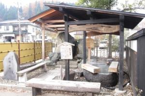 山形県米沢市の小野川温泉を紹介すっからなっす!