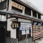 日本酒の仕込みの時期になったので地元の「酒蔵」めぐりをしたんだっす!【東の麓酒造㈲編】