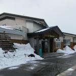 飯豊町のどぶろく(特区)白川荘に行ってきたんだっす!!【パート2】