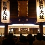 日本三熊野のひとつ「宮内熊野大社」へ行ってきたんだっす!【月結び編】