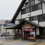 赤湯温泉観光センター「ゆうなびからころ館」に行ってきたんだっす!!