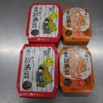 米沢の伝統食品「雪割納豆」を作っている「㈱ゆきんこ」に行ってきたんだっす!!