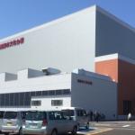 「南陽市新文化会館内覧会」に行ってきたんだっす。