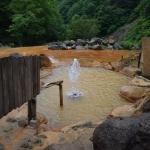山形県飯豊町にある「湯ノ沢間欠泉 湯の華」に行ってきたんだっす!