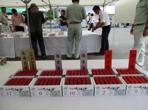 「南陽市農業祭さくらんぼまつり」が開催されたんだっす!!