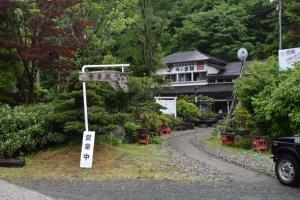 JR峠駅&「峠の力餅」で有名な「峠の茶屋」さんに行ってきたんだっす!!