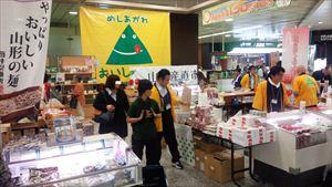 JR大宮駅で開催の『山形産直市』さ出店してきたんだっし!!