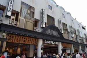 大阪『なんばグランド花月』でデラウェアイベントしてきたっす!!