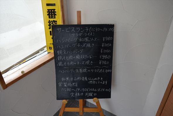 DSC_0010_R