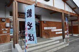 川西町東沢地区の「新そば祭り」にお邪魔してきたんだっし。