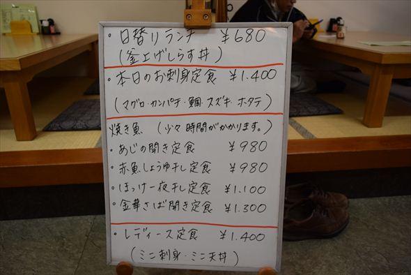 DSC_0018_R