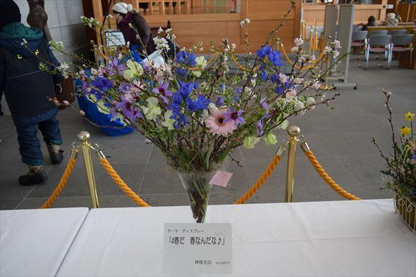 DSC_0098_R