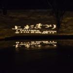上杉雪灯篭まつりを堪能してきたんだっし‼