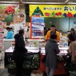 JR大宮駅の『山形産直市』に参加してきたんだっし!
