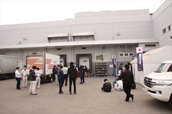 米沢食肉公社