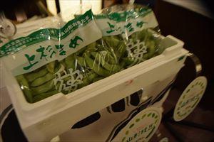 山形県置賜地方生産の枝豆『上杉まめ』!!選果作業を見学させてもらったっし。