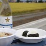 山形の秋の風物詩『芋煮会』シーズン到来!!
