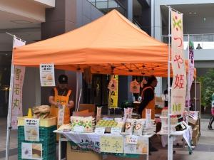 山形県産米「つや姫」「雪若丸」新米の季節が来たぞー!おきたまはもちろん近隣県でも秋の収穫祭、続々開催中!
