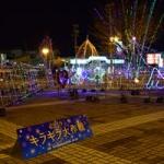 まもなくクリスマス☆キラキラ輝くイルミネーションで米沢駅前は幻想的な空間に包まれでだっけ!!