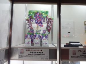 """日本各地の旨いものが食べられて伝統の踊りも楽しめる""""ふるさと祭り東京""""さ行ってきたっし。その目的とは?"""
