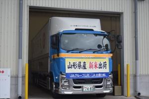 JA山形おきたま 令和2年産米  初出荷式開催!!